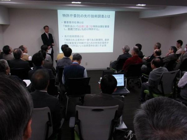 特許調査に関する社内勉強会を開催