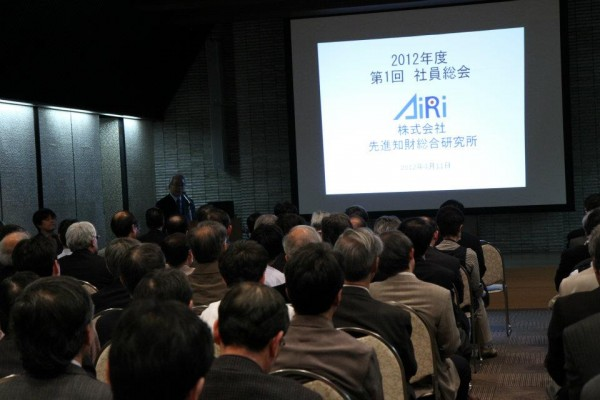 平成24年度第1回社員総会を開催