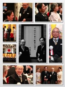 叙勲(児玉会長、伴執行役員)のお知らせ
