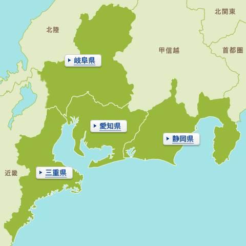 2018年6月1日、愛知県名古屋市に「AIRI中部支社」を開設します!