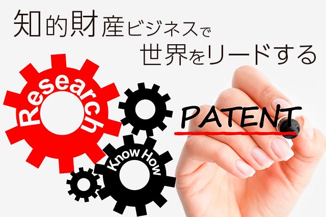 株式会社AIRI 特許庁登録調査機...